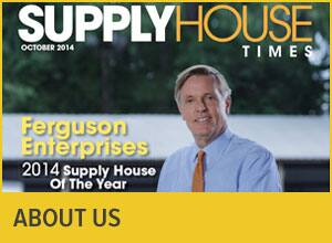 Ferguson Wins Supply House of the Year 2015
